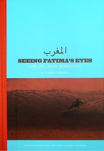 SEEING FATIME'S EYES